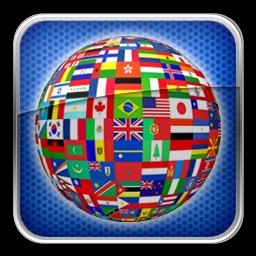 برنامج الترجمة والقاموس Ace Translator 2014