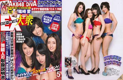 AKB48 DiVA