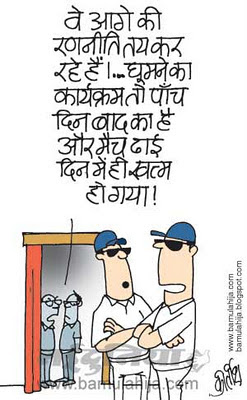 cricket cartoon, cricket, Sports Cartoon, hindi cartoon