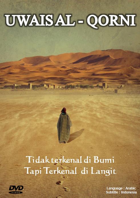 dari Umar bin Khattab ra, beliau berkata: Rasulullah SAW bersabda