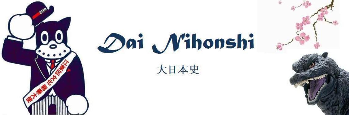 Dai Nihonshi-大日本史