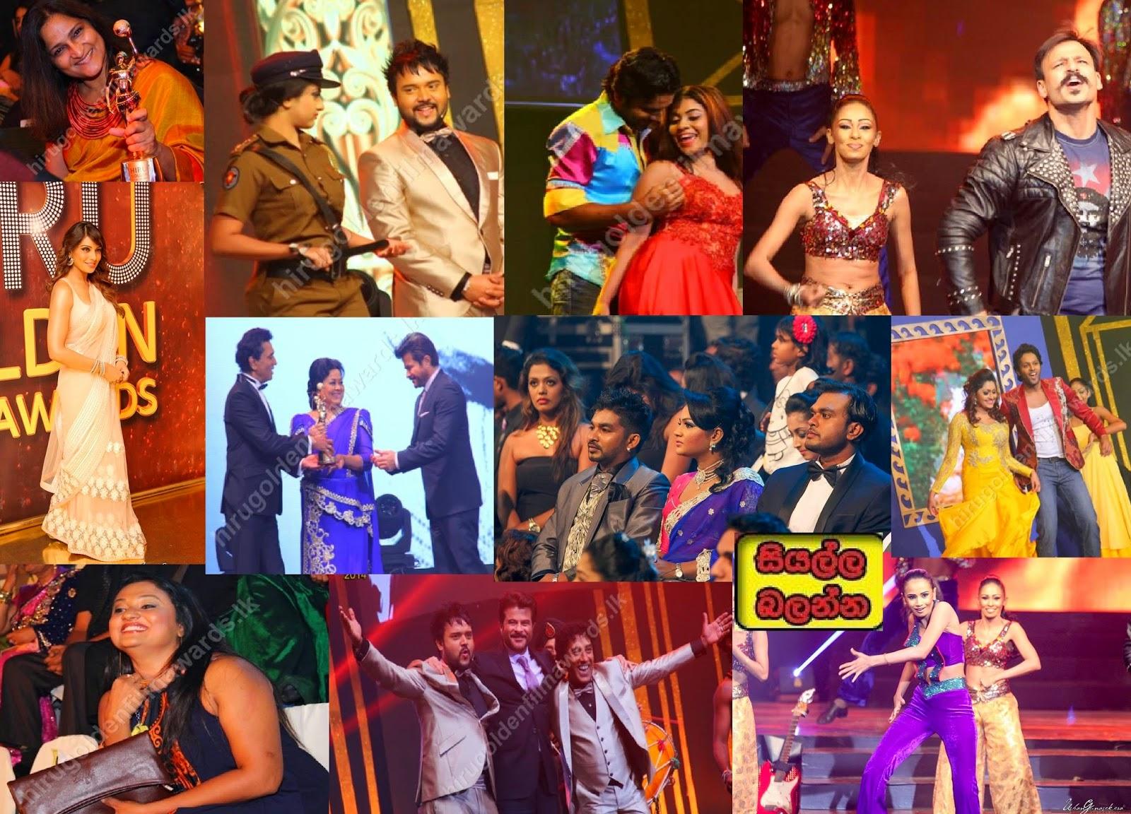 http://picture.gossiplankahotnews.com/2014/10/hiru-golden-film-awards-2014.html