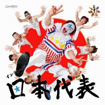 30周年記念ニューアルバム