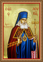 Αγρυπνία Αγίου Λουκά του Ιατρού