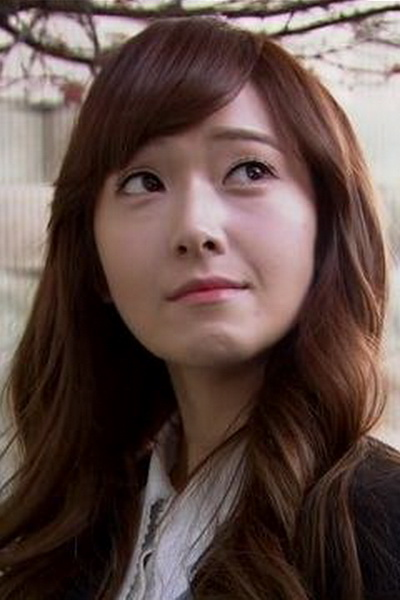 Jessica Jung And Park Min Young Cerita Drama Korea: Wi...