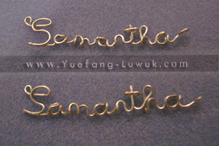 wire_name_samantha