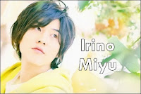 Irino Miyu Blog