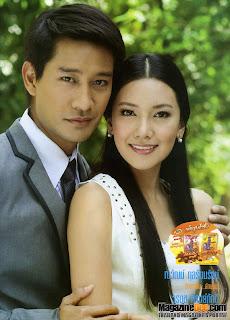 Xem Phim Kha Khong Khon -Tình Yêu Vô Giá - A Person's Worth / Priceless Love