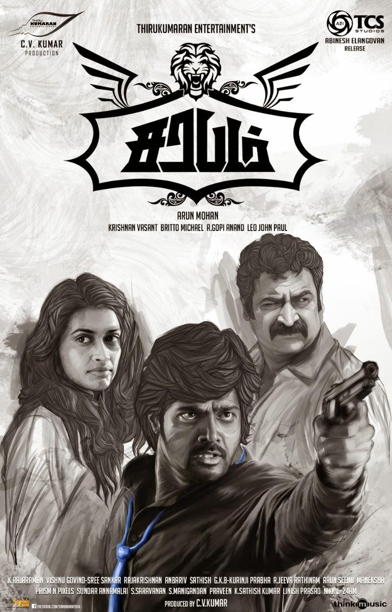 Watch Sarabham (2014) DVDScr Tamil Full Movie Watch Online Free Download