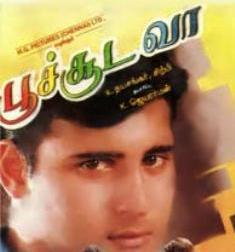 Watch Poochodava (1997) Tamil Movie Online