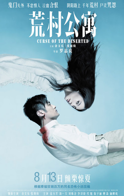 Curse+of+the+Deserted+%25282010%2529+BluRay+720p