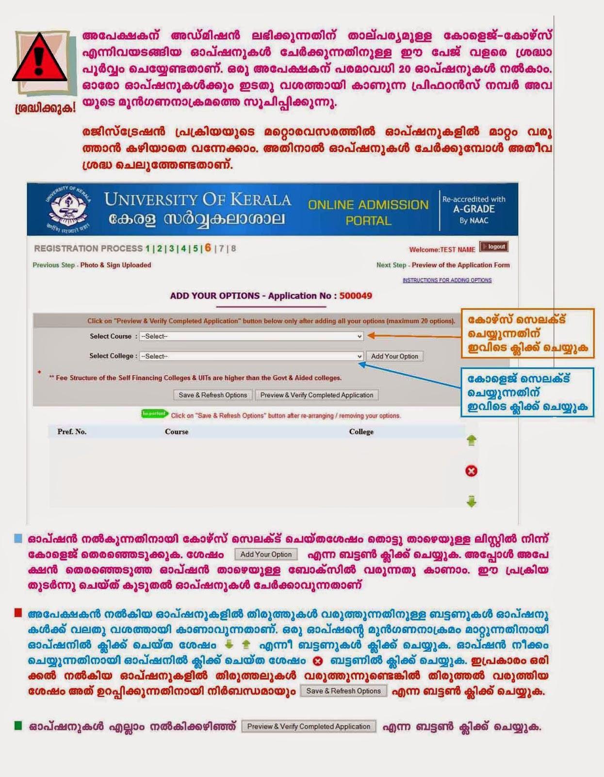 Admission help com good quality phd thesis