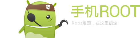 Download Root Genius gratis - aplikasi rooting hanya satu klik www.imron22.com