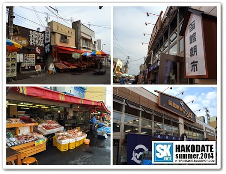 Hakodate Japan - Morning Market, shops and stalls