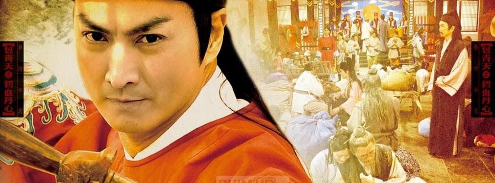 Tân Bao Thanh Thiên - Bích Huyết Đan Tâm [2011]