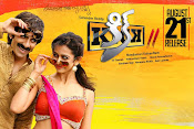 Kick 2 audio wallpaper-thumbnail-10