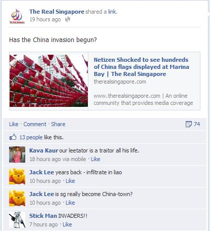 "singapore hook up stories Here's the low-down on popular dating apps in singapore matches, and you can use your beans (the in-app currency) for a chance to connect the occasional creepy message like ""let me see ur eyes baby"" (true story) you can also create or join a group lunch, where up to 5 members can choose to."