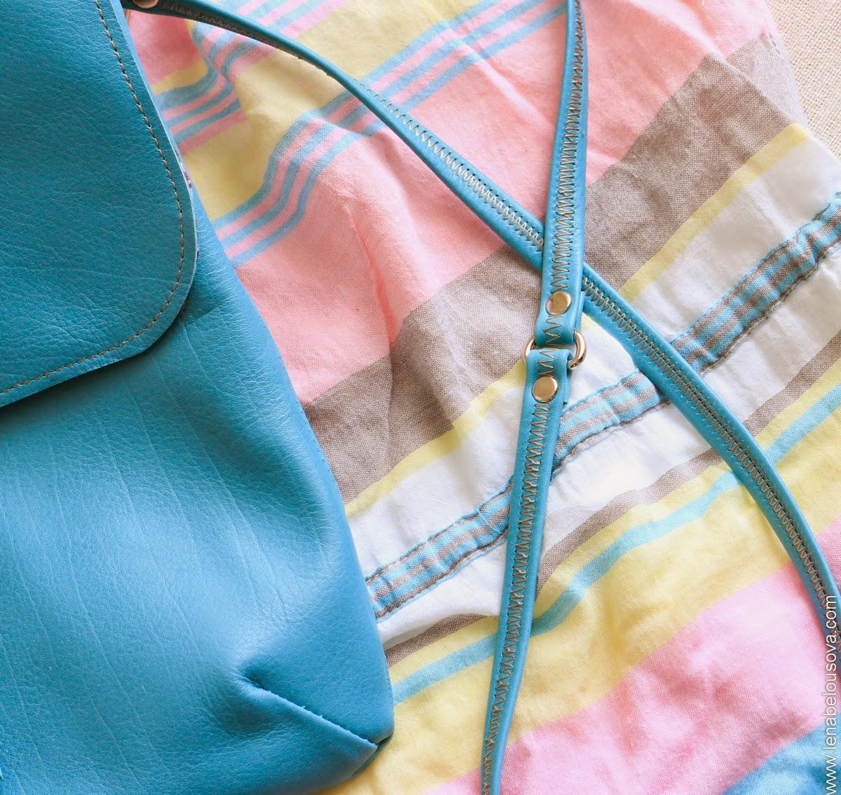 Цветная кожаная сумка
