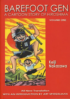 Cover of the first volume of Barefoot Gen by Keiji Nakazawa.