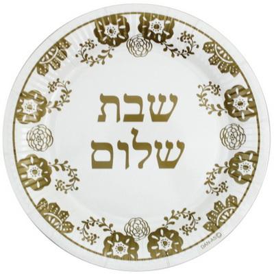 Plato desechable Shabat Shalom (Paq.x 8)