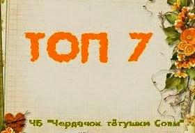 июль/14