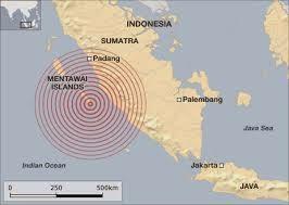 Indonesia tsunami warning cancelled