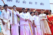 Kalyan Jewellers Store launch in Chennai-thumbnail-14