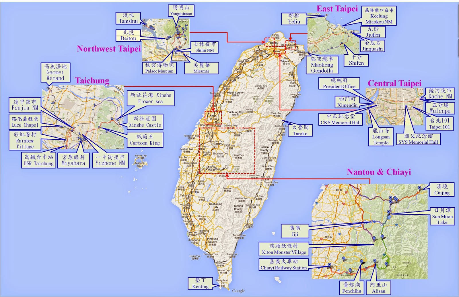 Area itinerary examples travel taiwan it is easy to choose places of interest when you want to travel abroad no matter from the net or guide books you can find lots information that introduce sciox Choice Image