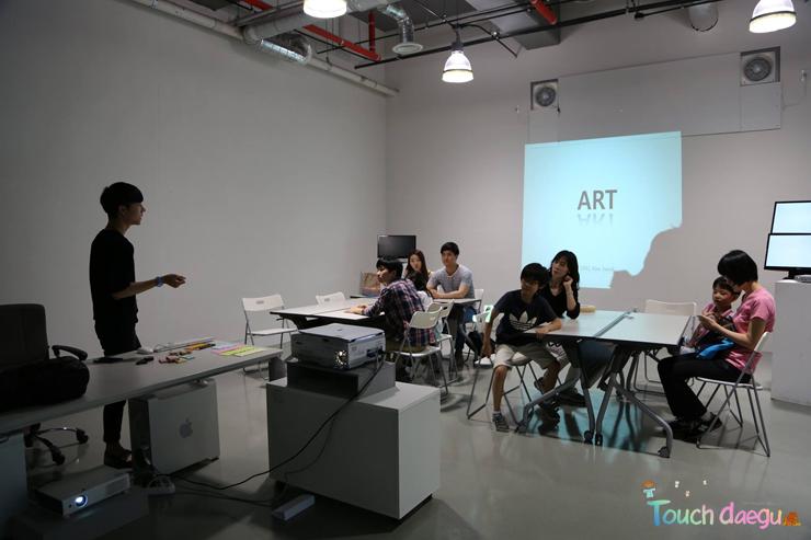Art class in Daegu Art Factory