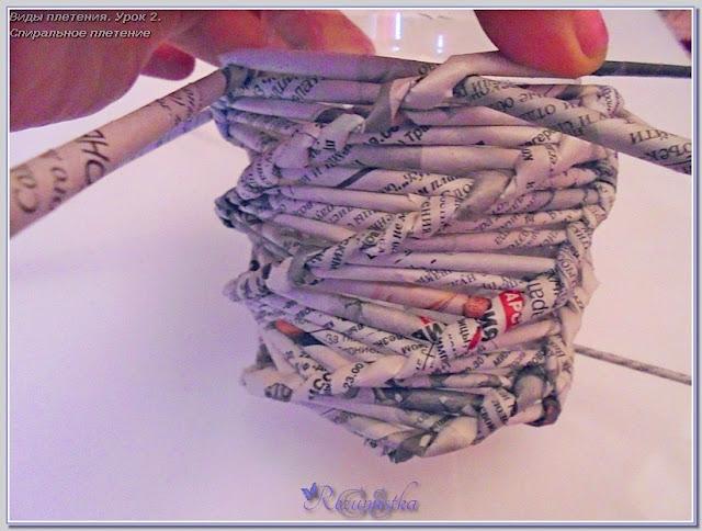 плетение спиралью