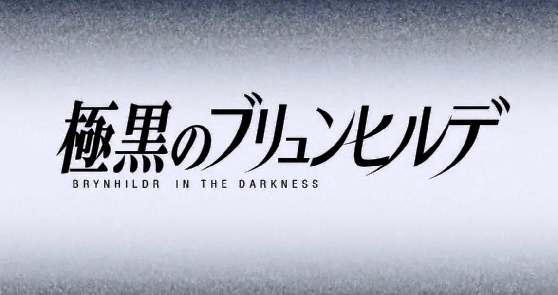 Gokukoku no Brynhildr Subtitle Indonesia [Batch]