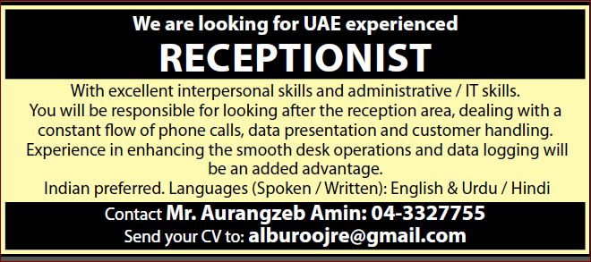 Receptionist Jobs For Uae Gulf Jobs For Malayalees
