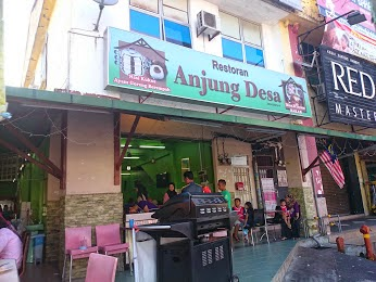 Burasak di Restoran Anjung Desa, Taman Universiti Skudai Johor