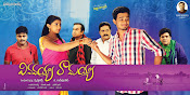 Vinavayya Ramayya movie wallpapers-thumbnail-4