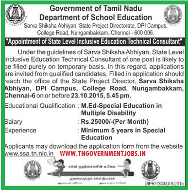 Applications are invited for State Level Inclusive Education Technical Consultant Post in SSA Scheme under the Dept of School Education