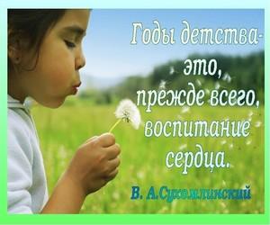 Здоровое поколение-здоровое будущее!!!