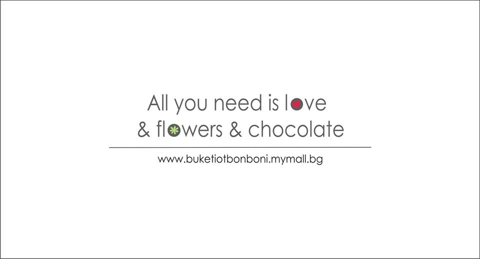 БУКЕТИ ОТ БОНБОНИ * S Line - chocolate bouquets and flowers decoration