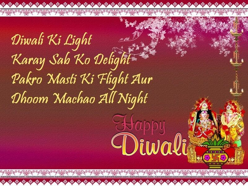 Family Messages Sms Happy Diwali 2014 Sms Messages
