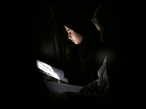 Tadabur Qur'an - ilustrasi
