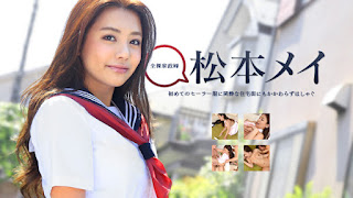 Caribbeancom-081815-951An Uncensored and Omnibus Movie: Matsumoto Mei plays sexual games