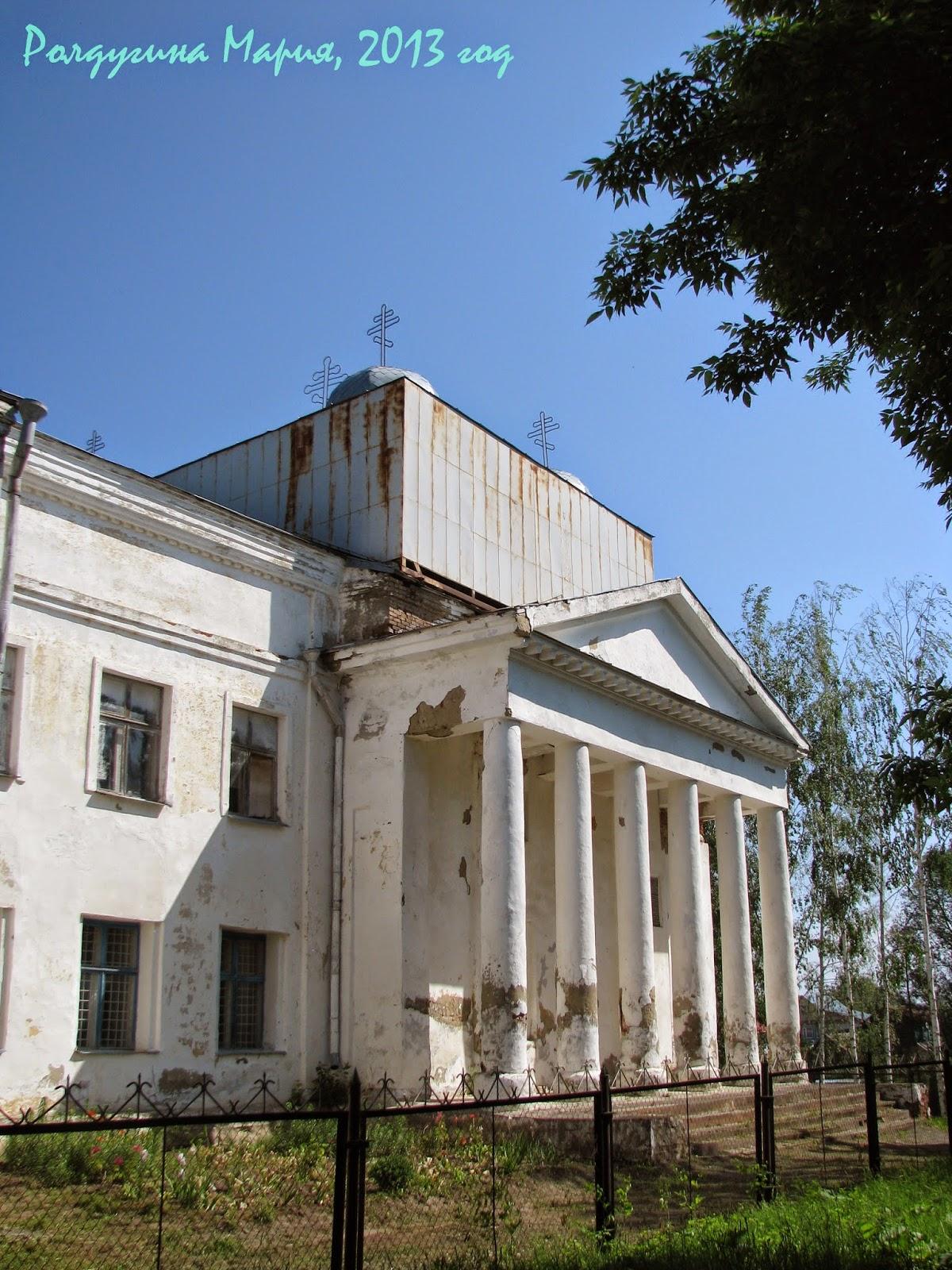 Церковь Спаса Нерукотворного образа Воротынец
