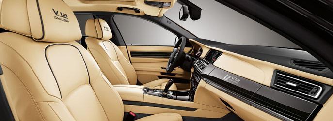 BMW+760Li+25+Years+Anniversary+Edition+4.jpg