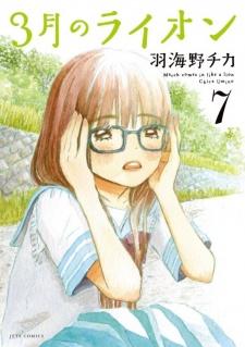 Top 50 Buku Manga Terbaik Tahun 2015 Versi Majalah Da Vinci