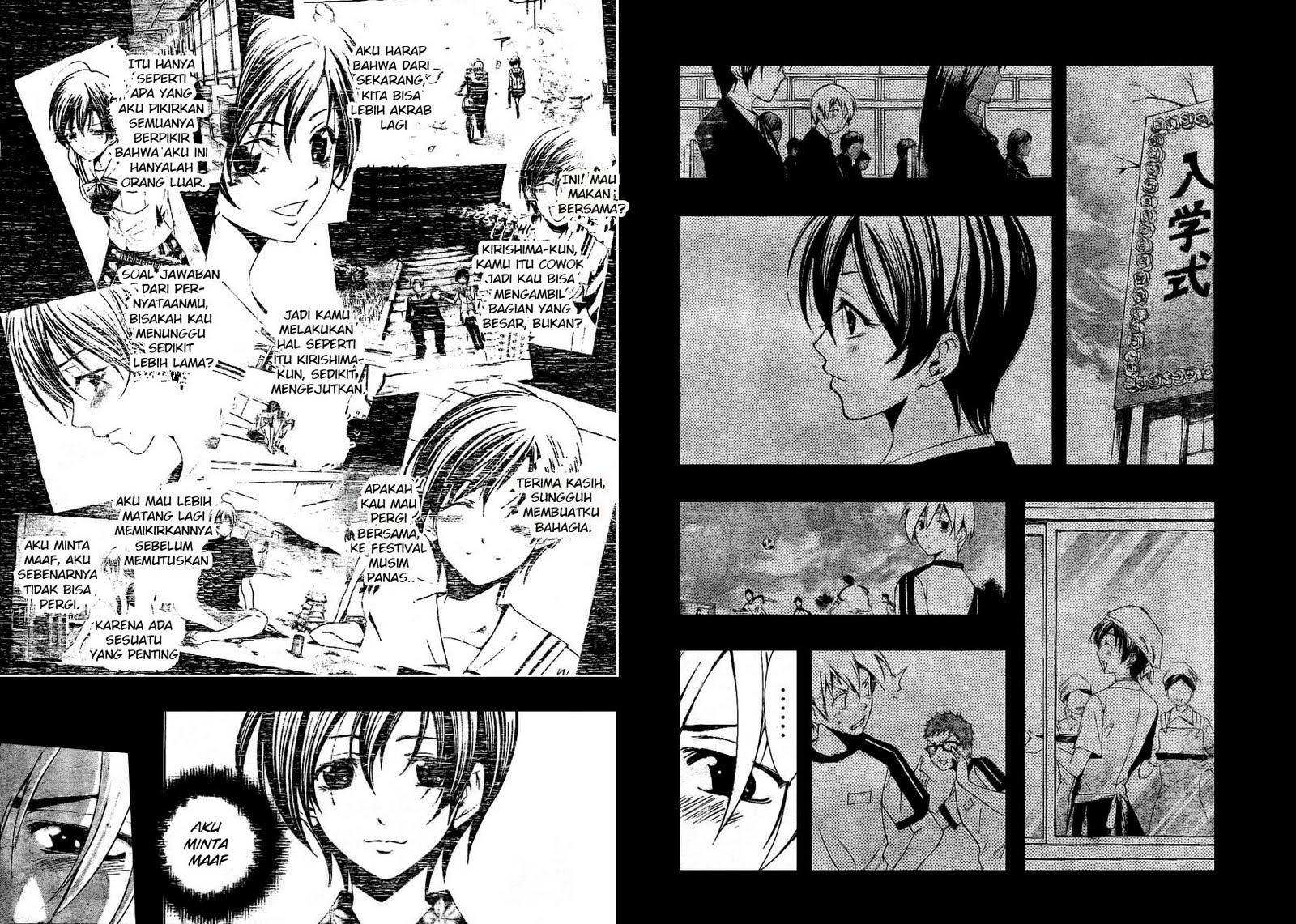 Komik kimi no iru machi 40 page 16