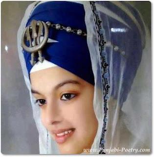 Kaur Sikh Girl