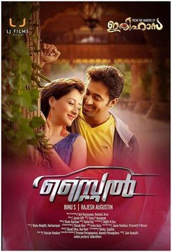 Watch Style (2015) DVDRip Malayalam Full Movie Watch Online Free Download