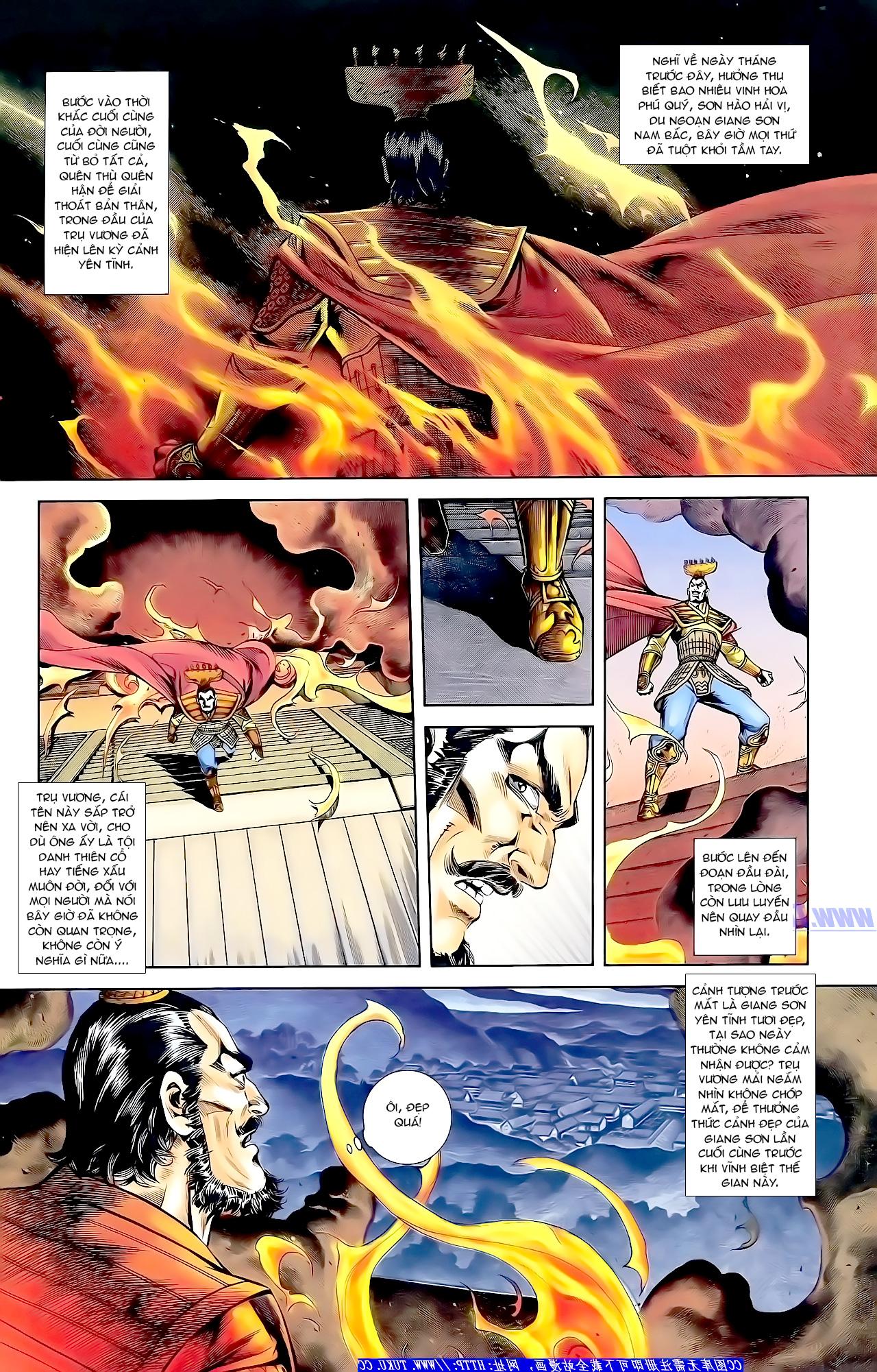 Cơ Phát Khai Chu bản Chap 163 - Trang 33