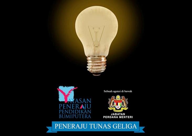 Biasiswa Peneraju Tunas Geliga 2014