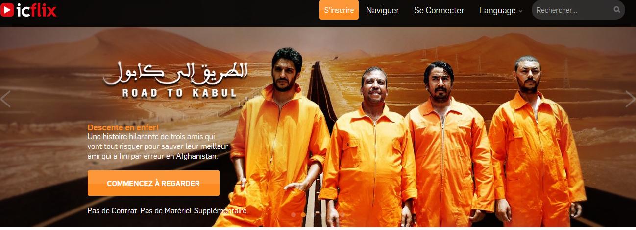Première plateforme de Streaming légal au Maroc