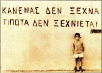 http://4.bp.blogspot.com/-qi1b0t-9mMM/UUf2jEaIKMI/AAAAAAAAvPI/BjLorLDHYgw/s640/kypros-den-ksexno.jpg